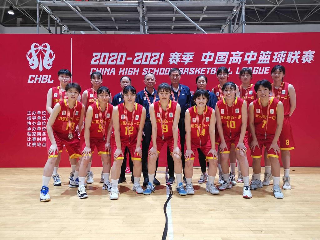 临沂一中女篮获中国高中篮球联赛全国总决赛亚军